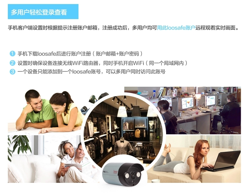 小蝌蚪视频破解版无限次数郑州监控安装【公司】13007616889