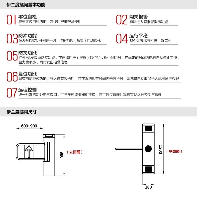 富二代短视频appf2色版郑州智能摆闸销售安装13007616889