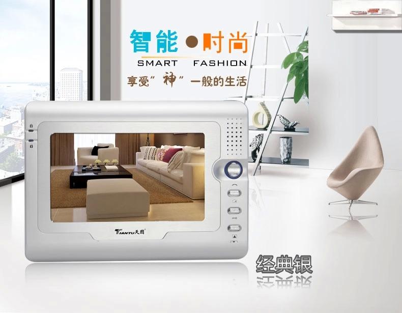 郑州可视对讲系统设计安装销售13007616889